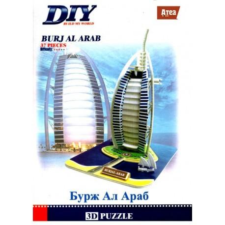 Burj Al Arab - Dubai - 3D Puzzle Model Children DIY Toys