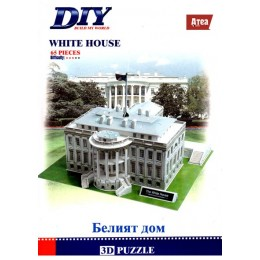 White House Model 3D- Educational Puzzle