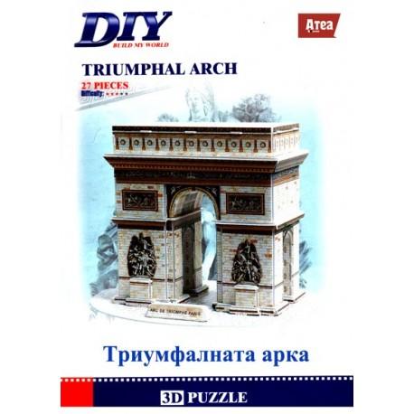 Building Arc De Triomphe Paris Model 3D- Educational Puzzle