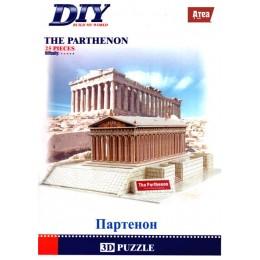 THE Parthenon Model - 3д пъзел - 3D - Educational Puzzle