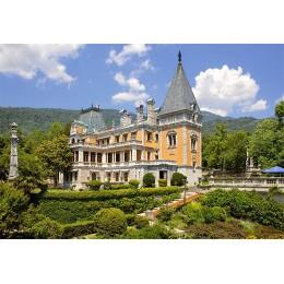 Пъзел - Massandra Palace, Crimea