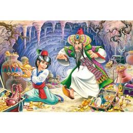 Пъзел - Aladdin