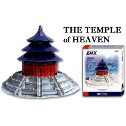 The Temple of Heaven (CHINA)