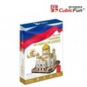 Cathedral Of Christ The Saviour - 3D Пъзел