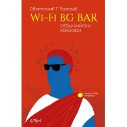 WI-Fi Bg Bar