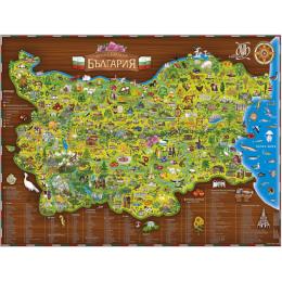 Детска карта на България